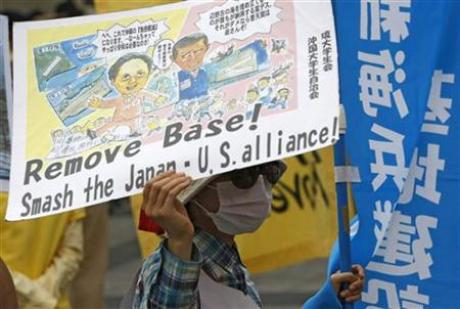 Protestors demonstrate against U.S. bases in Okinawa on May 4, 2010. Photo: Reuters/Toru Hanai