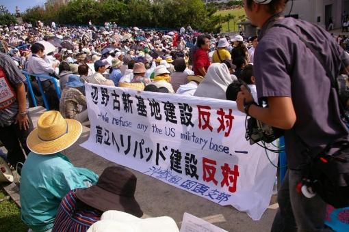 Futenma Base Protest 11/08/09