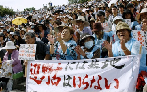 Futenma Base Protest