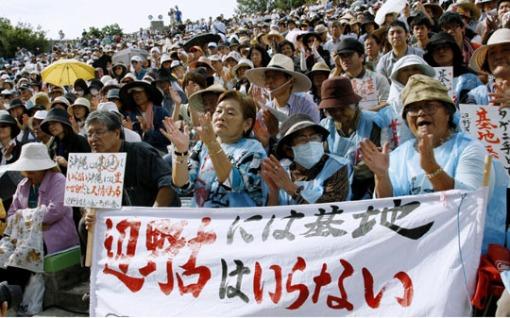 Futenma Base Protest